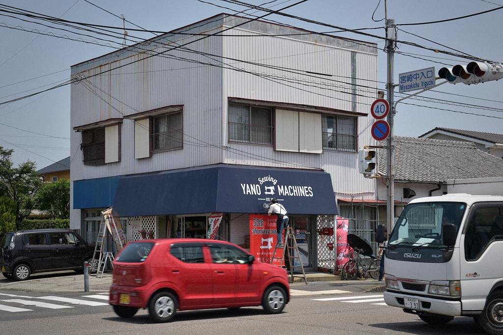 05/11(晴れ) – サインペインター (31歳)-024