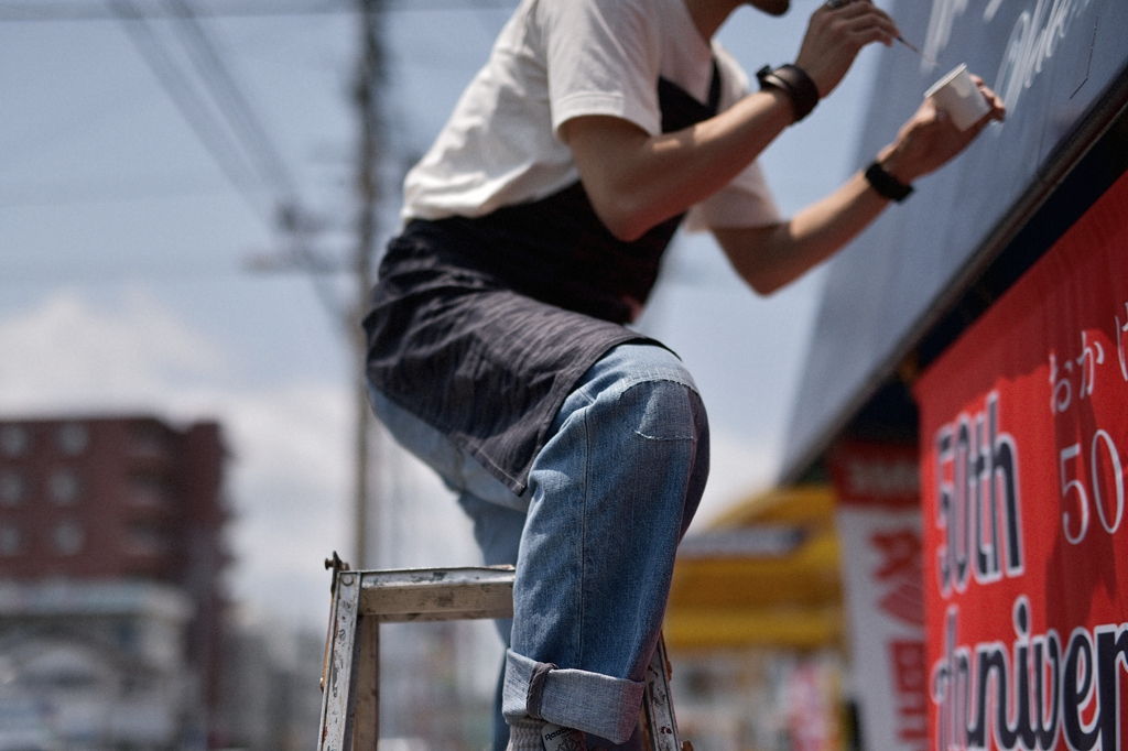 05/11(晴れ) – サインペインター (31歳)-025