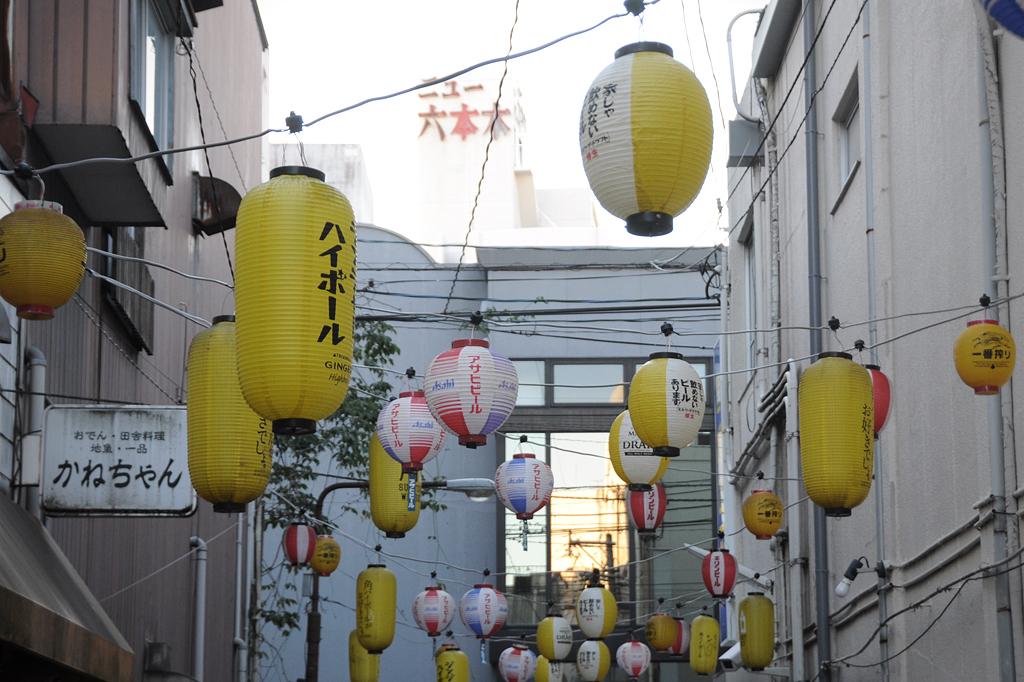 12/23(雨) – お好み焼き 信さん スタッフ (21歳)-02