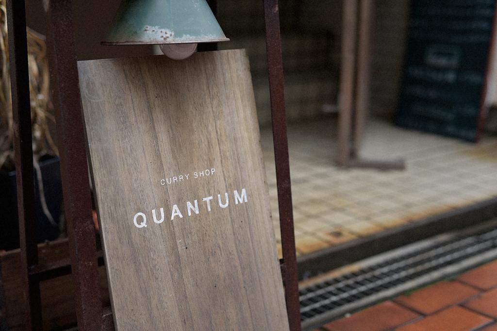 04/28(晴れ) – 喫茶 Quantum オーナー (36歳)-002f2