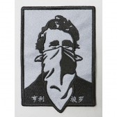 MOUNTAIN RESEARCH-DEMO GOODS 054 - Thoreau Patch (Large) - Black