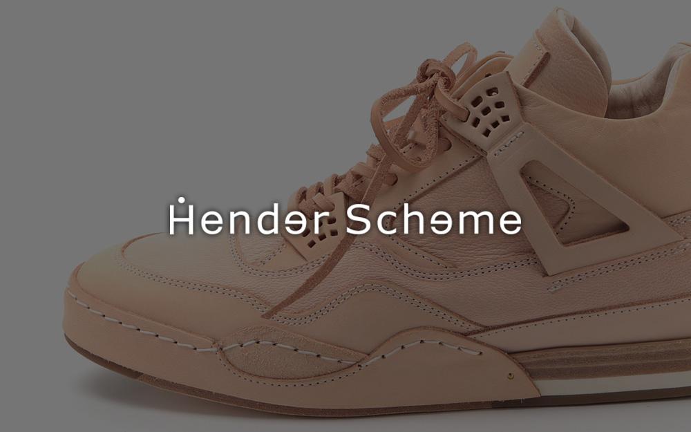 これぞ職人技!Hender Scheme/エンダースキーマの靴の魅力とは