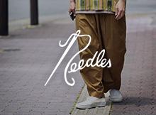 個性的なNeedles・ヒザデルパンツ、そのバリエーションやサイズ感は。
