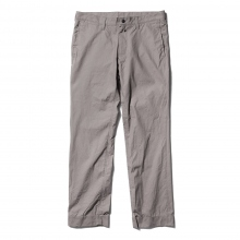 ....... RESEARCH | Piped Stem Pants - Gray