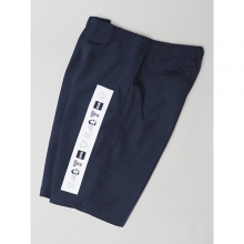 ....... RESEARCH | Trail Baggy - Navy