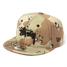 STUSSY / ステューシー | Kids Camo Stock New Era Ball Cap - Desert