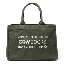 COW BOOKS / カウブックス | Container Small - Green