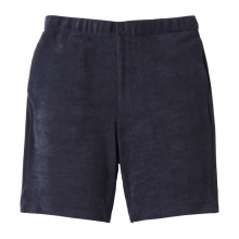 HELLY HANSEN / ヘリーハンセン | Molen Pile Shorts - Helly Blue