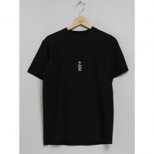 ....... RESEARCH | PKT. Tee (A) - Black