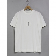 ....... RESEARCH | PKT. Tee (A) - White