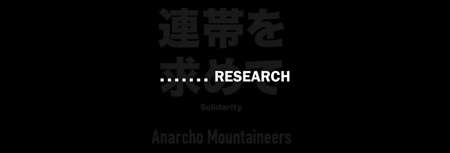 ....... RESEARCH [MOUNTAIN RESEARCH]
